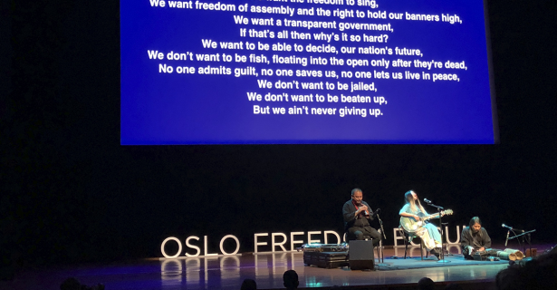 Finding Oslo in New York by Atrey Bhargava (A'21)